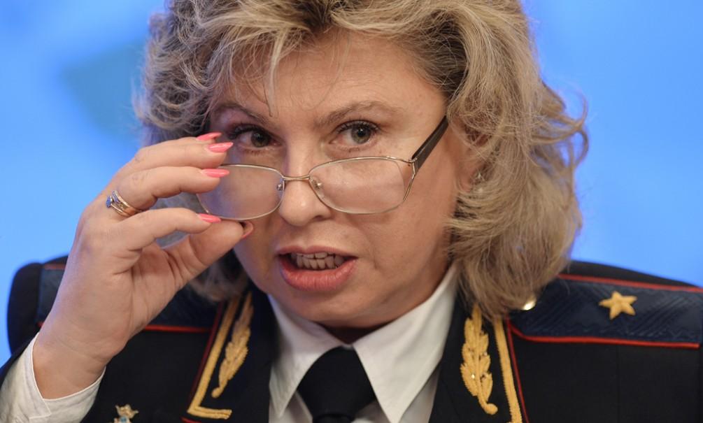 Москалькова выступила за смягчение условий для подследственных и заключенных