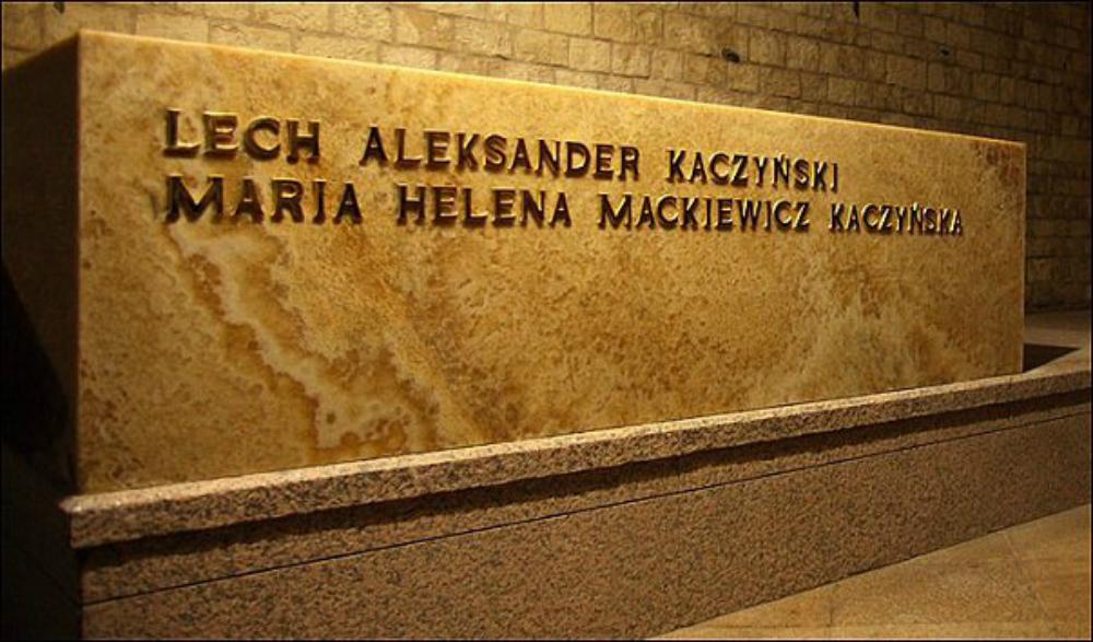 Могила Леха и Марии Качиньских