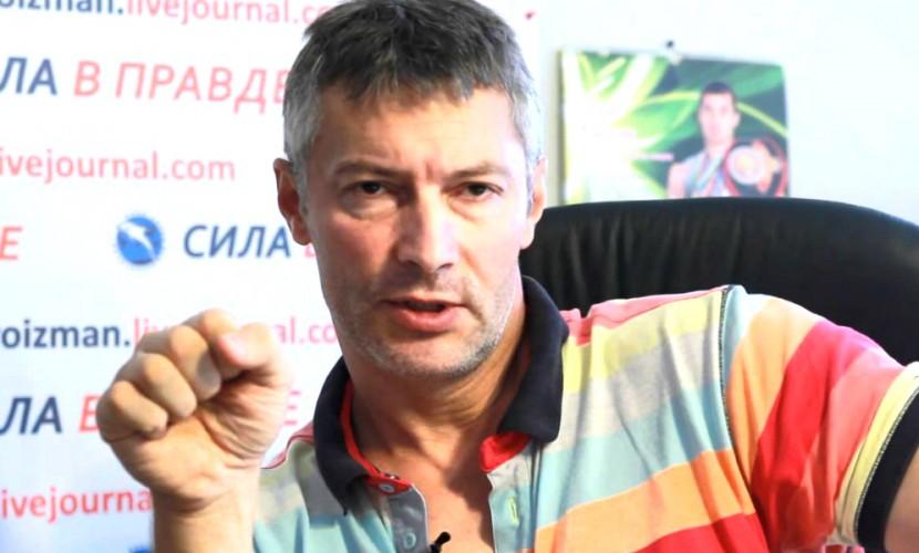 «Непитайте иллюзий!»— мэр Екатеринбурга назвал причину эпидемии ВИЧ