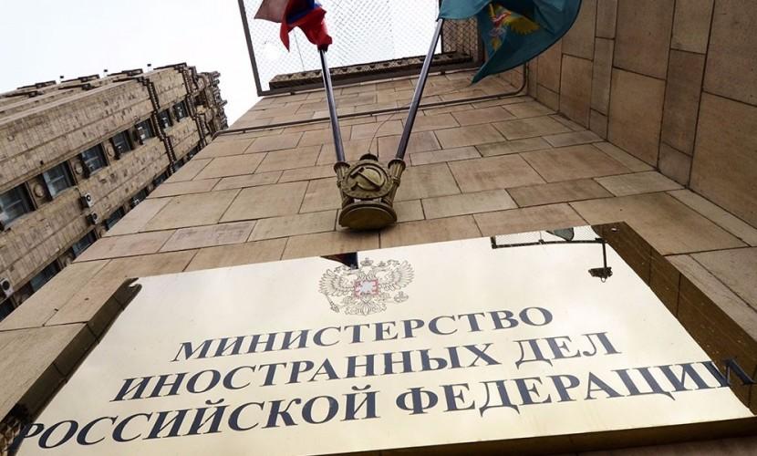 ЕСрасширил список индивидуальных санкций противРФ