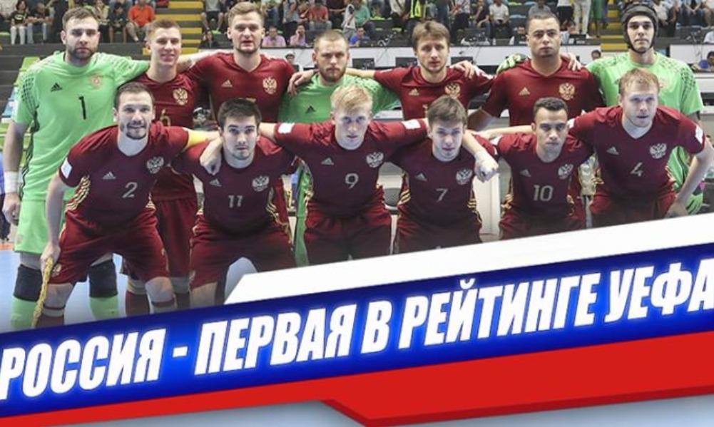 Футбольная сборная России после первого в истории участия в финале ЧМ возглавила рейтинг УЕФА