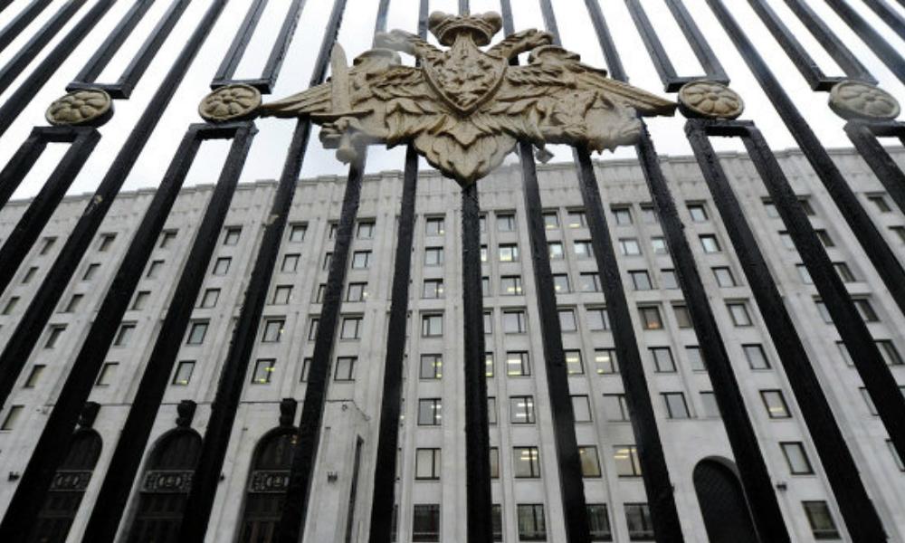 Минобороны РФ вызвало украинского атташе из-за намерения Киева провести ракетные стрельбы над Крымом
