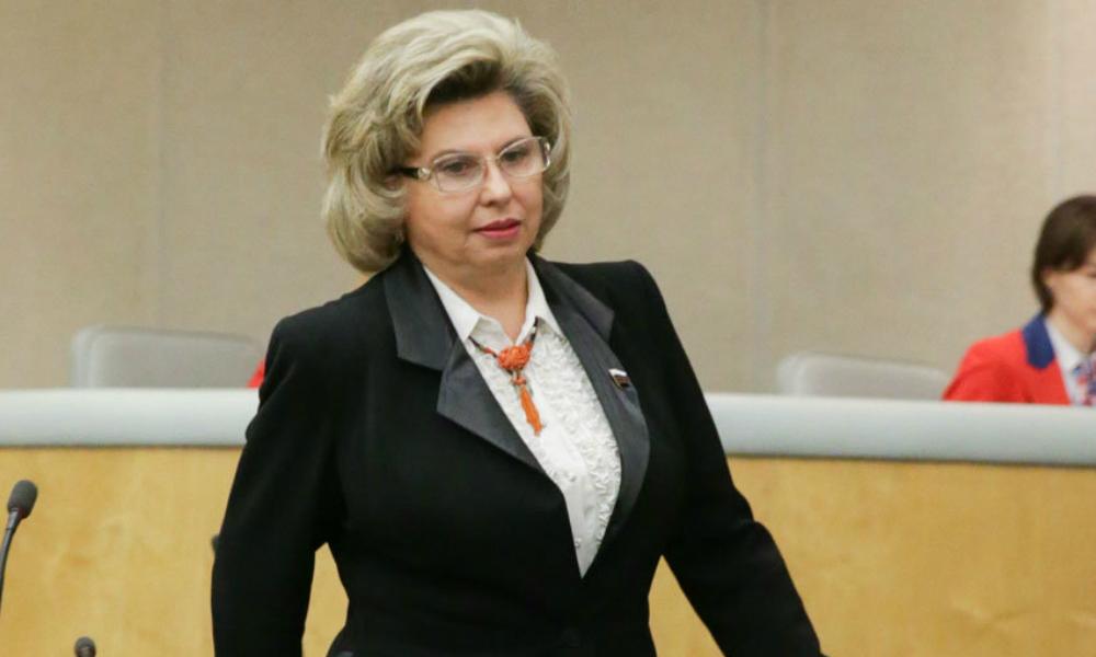 Омбудсмен Татьяна Москалькова объявила о создании службы защиты душевнобольных к 2019 году