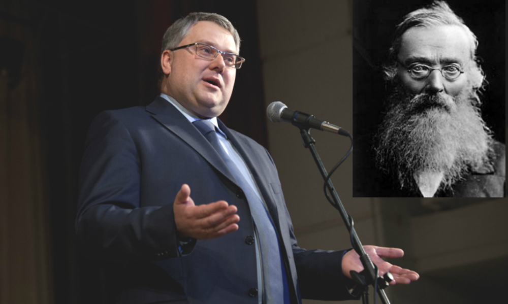Юбилей идеолога украинского национализма планируют широко праздновать в Воронеже