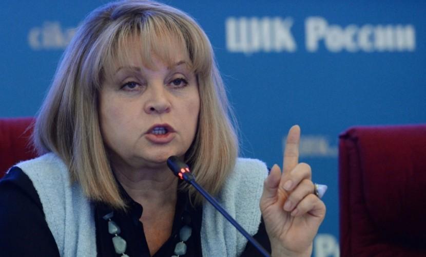 Памфилова поведала оневмешательстве РФ ввыборы США
