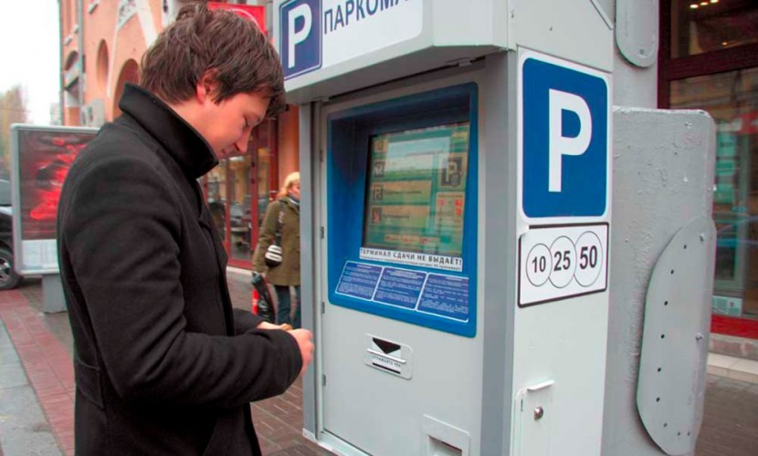 230 рублей в час: профессор из МАДИ предложил повысить стоимость парковки в Москве