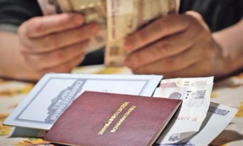 Дума одобрила единовременную выплату 5 000 руб. пенсионерам