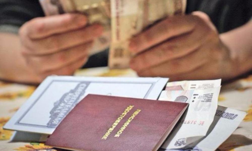 Государственная дума приняла закон о выплате российским пенсионерам пяти тысяч рублей