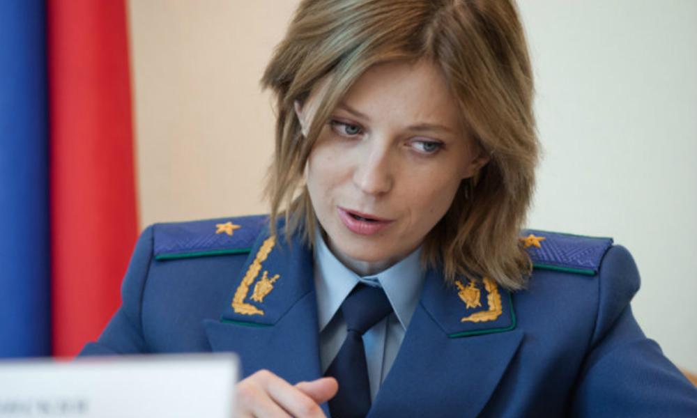 Поклонская назвала «Небесную сотню» Майдана чертями из пепелища