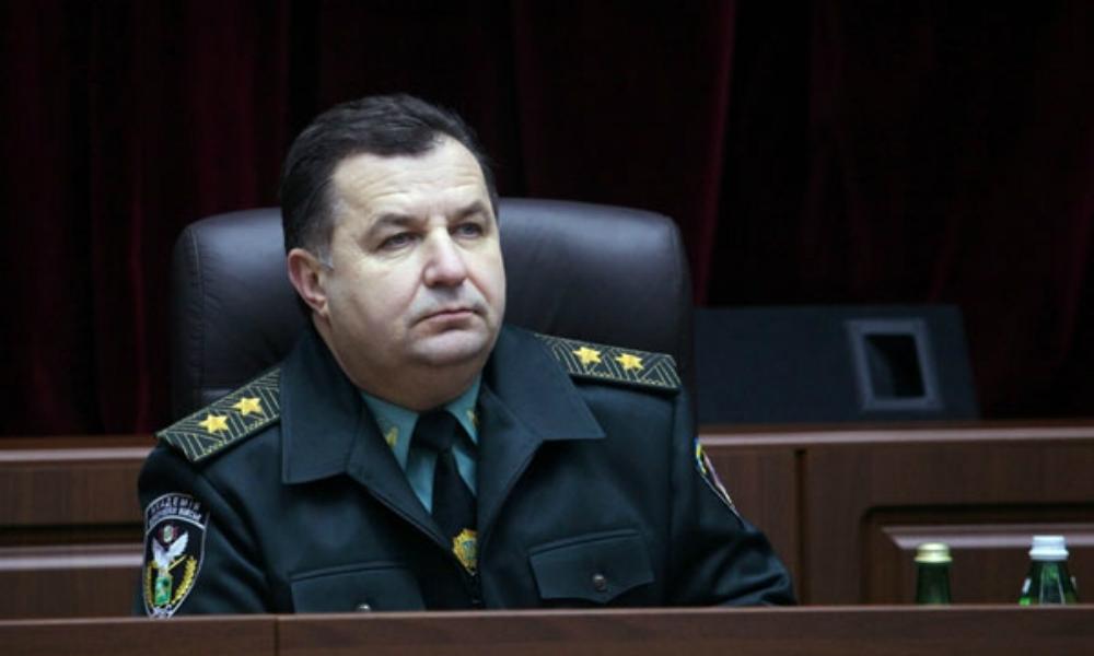 Украина пообещала проводить стрельбы исключительно на своей территории