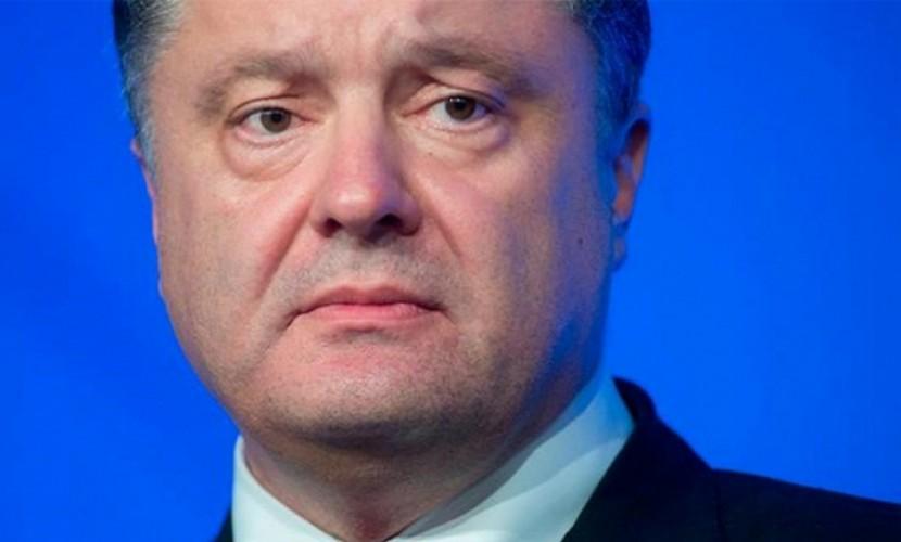 Порошенко боится политики Трампа всторону РФ