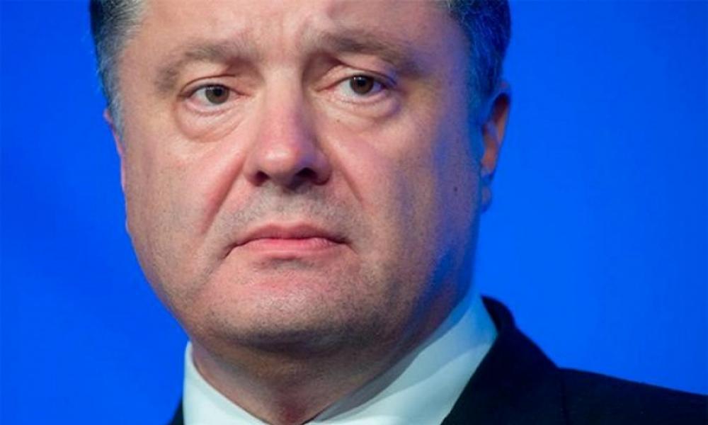 Киев боится прихода Трампа и разворота США в сторону России, - The Financial Times