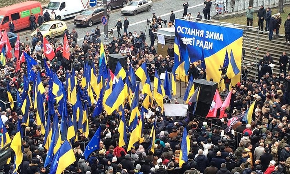 Опубликованы видео и фото с митинга