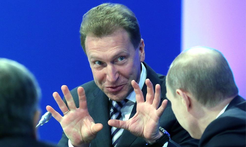 Шувалов обнаружил рост российской экономики и реальных доходов жителей страны