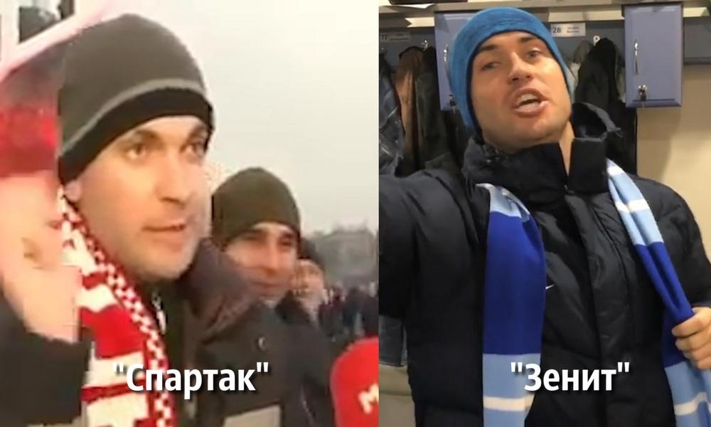 «Кокорин - это похороны»: Кержаков спародировал на видео болельщиков «Спартака»