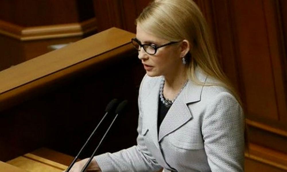 Юлия Тимошенко позвала украинцев на новый Майдан против Порошенко и Нацбанка