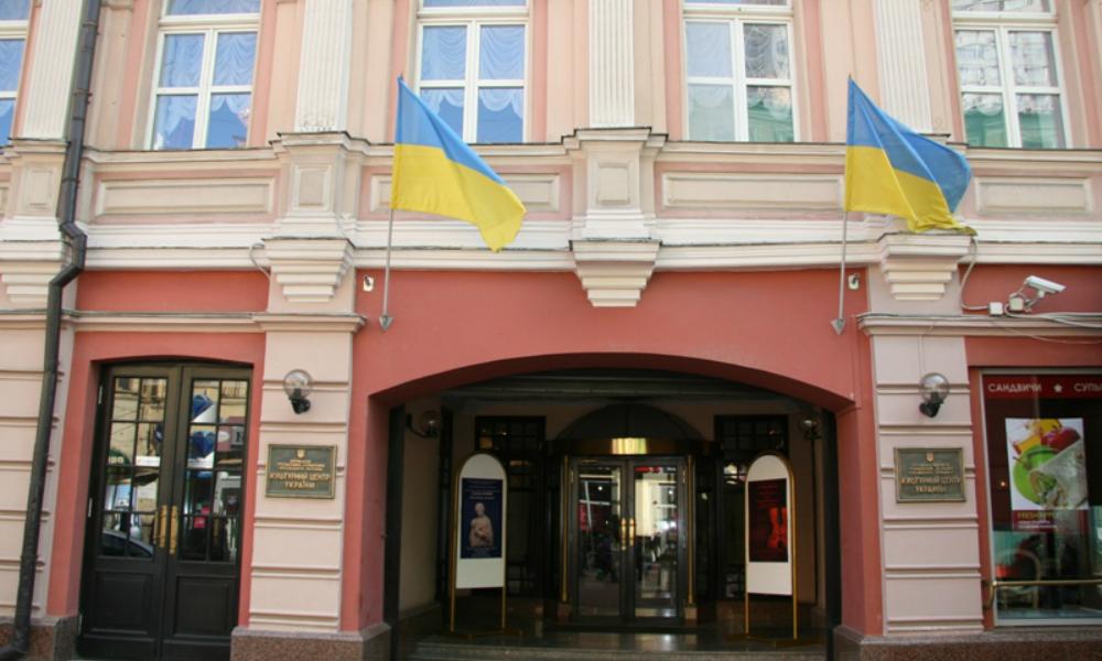 Киев возмутился «ответным» нападением на украинский культурный центр в Москве