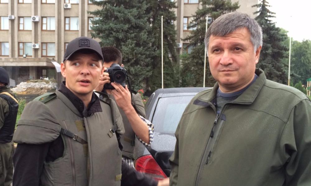 Опасный маргинал, катастрофа и полный идиот: на Украине