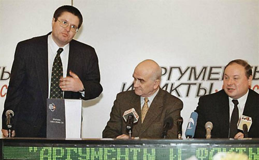 Алексей Улюкаев, Евгений Ясин и Егор Гайдар
