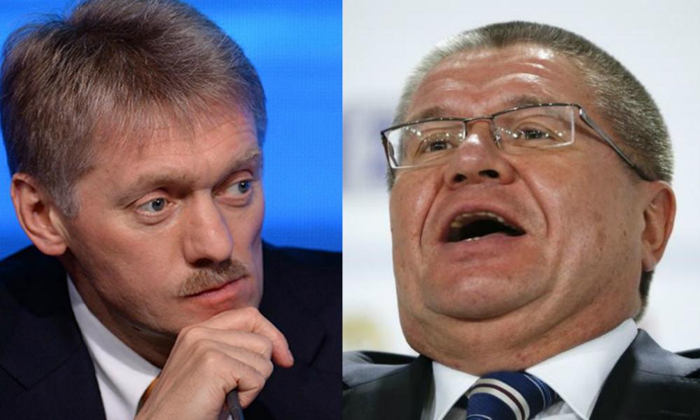 Кремль запретил называть экс-министра Улюкаева коррупционером
