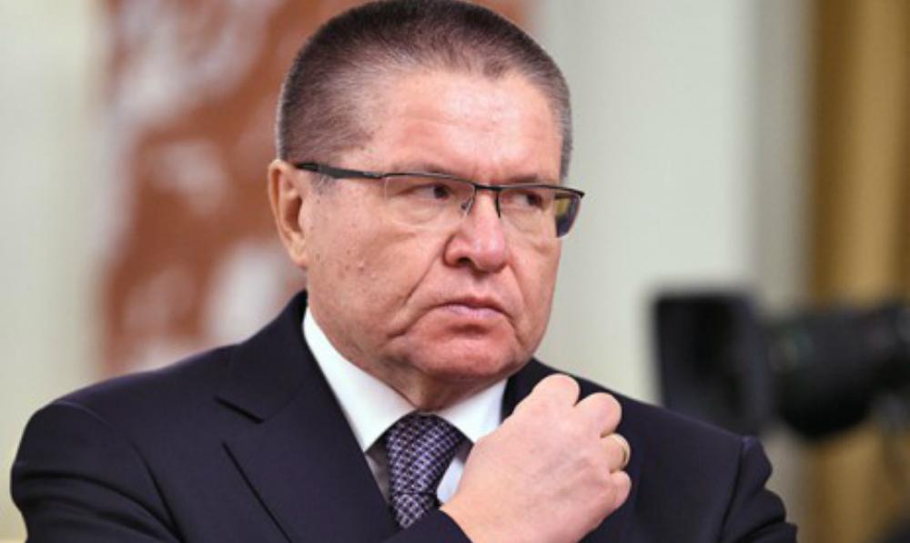 Алексей Улюкаев освобожден от должности министра экономического развития в связи с утратой доверия