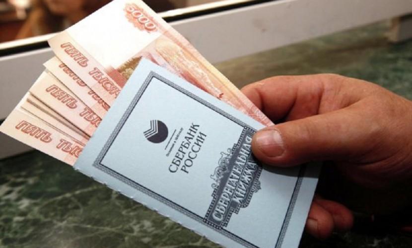 Вкладчики могут добиться возврата денег у потерявшего лицензию банка через суд