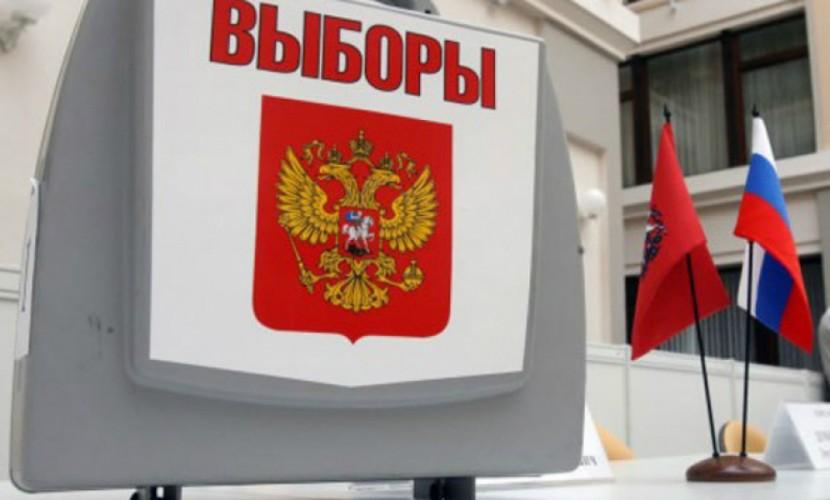Выборы в Мосгордуму состоятся 8 сентября