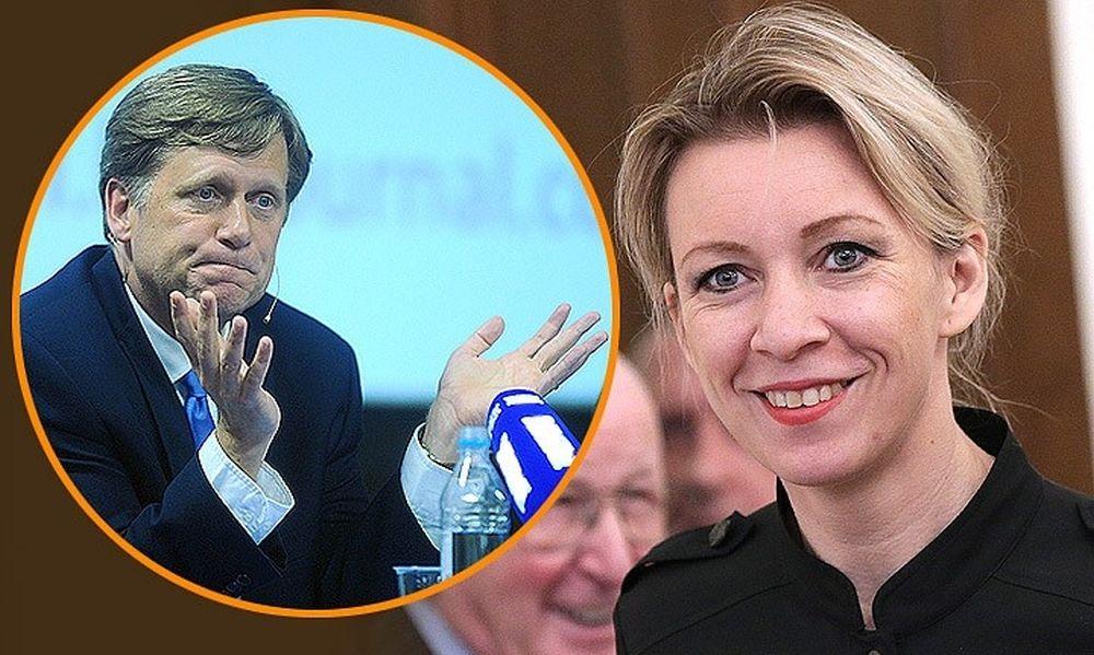 Макфол попал под санкции за намеренную порчу отношений между Россией и США, - Захарова