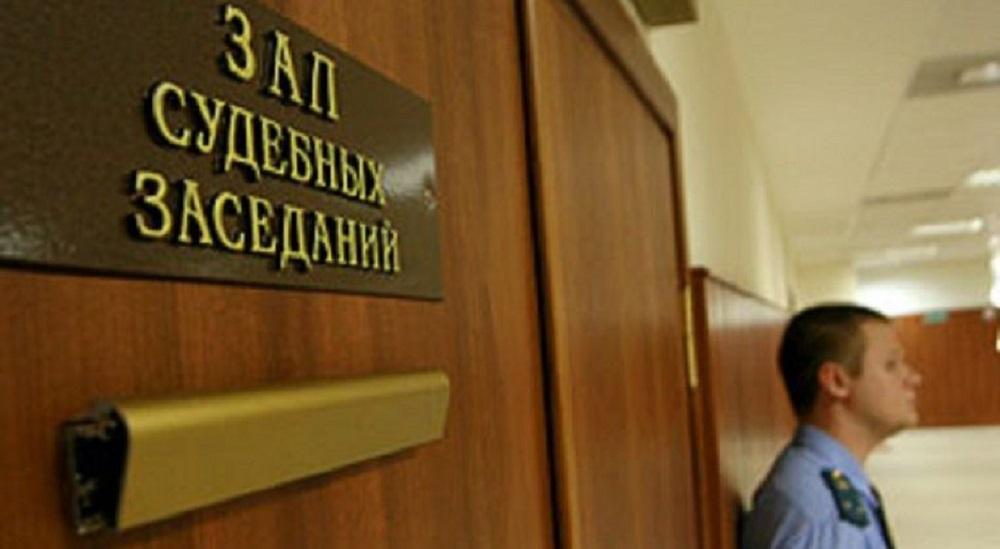 Практика показала частоту задержки начала судебных заседаний
