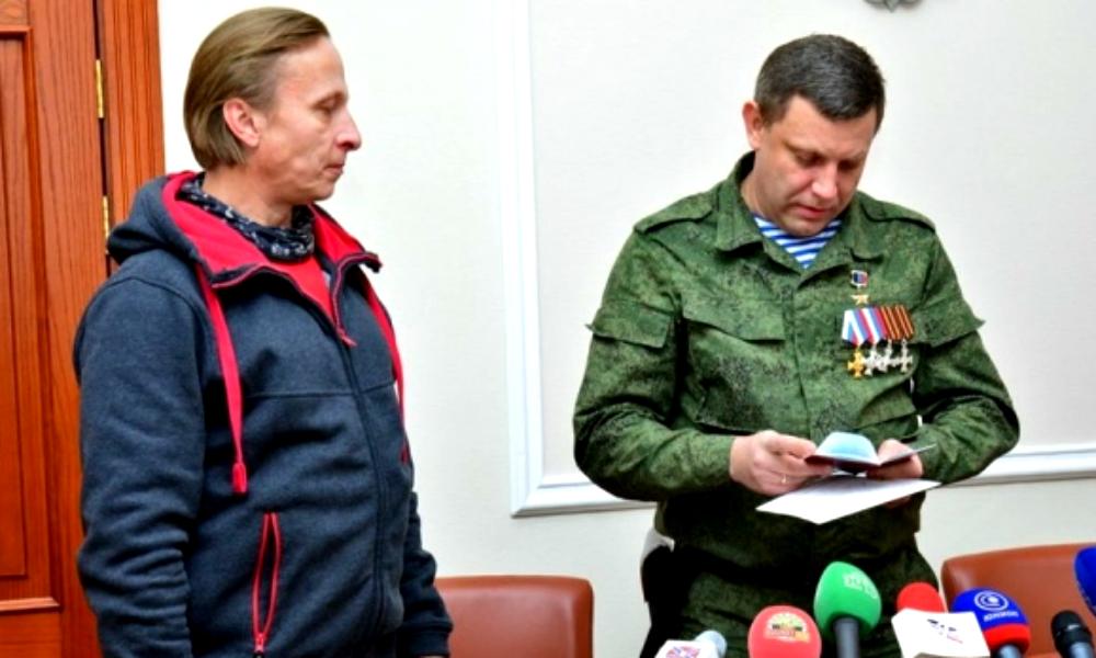 СБУ возбудила дело против Охлобыстина за «создание террористической группы»