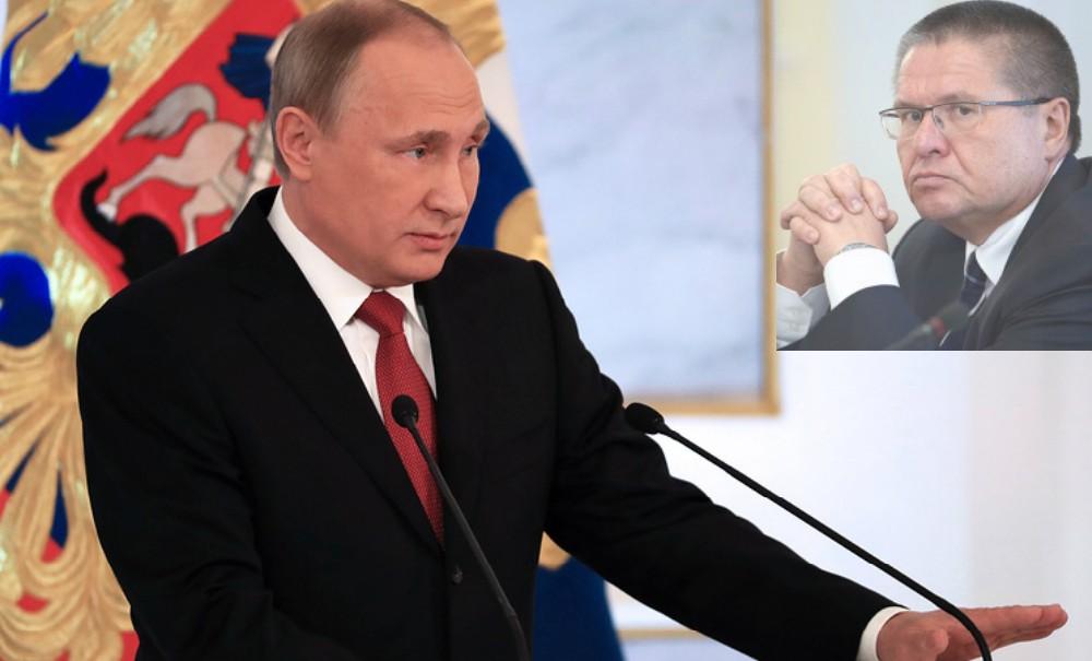 В Послании Федеральному Собранию Путин затронул дело экс-министра Улюкаева