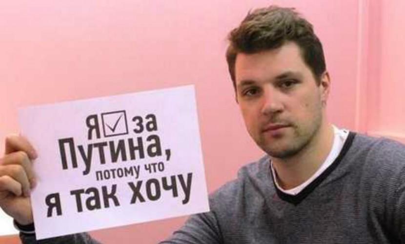 Верховный суд ликвидировал партию «Умная Россия»