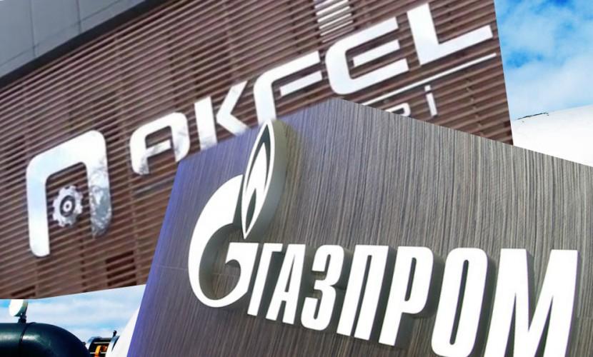 «Коммерсант» узнал онационализации активов «Газпрома» вТурции