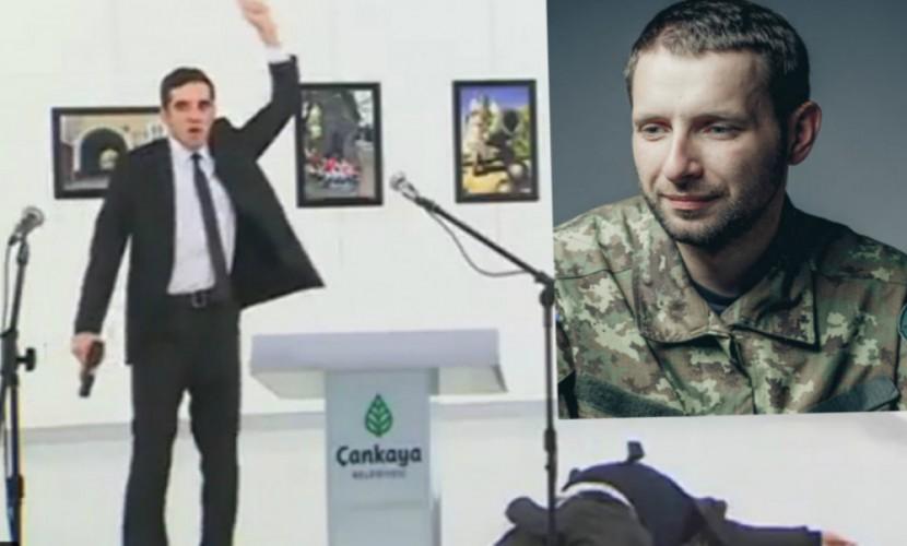 Убийцу российского посла в Турции депутат Рады Парасюк назвал
