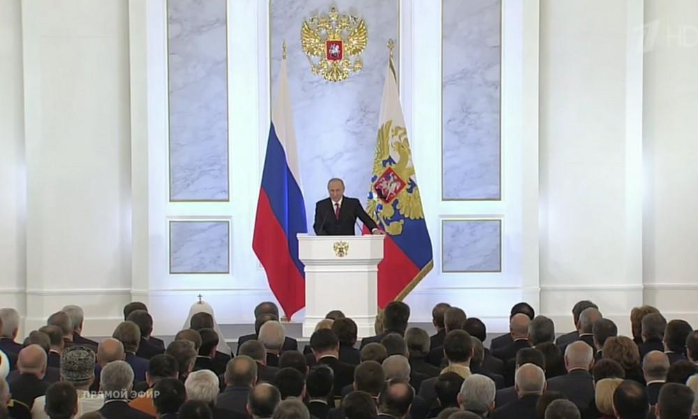 Путин заявил о тотальном внедрении телемедицины в России