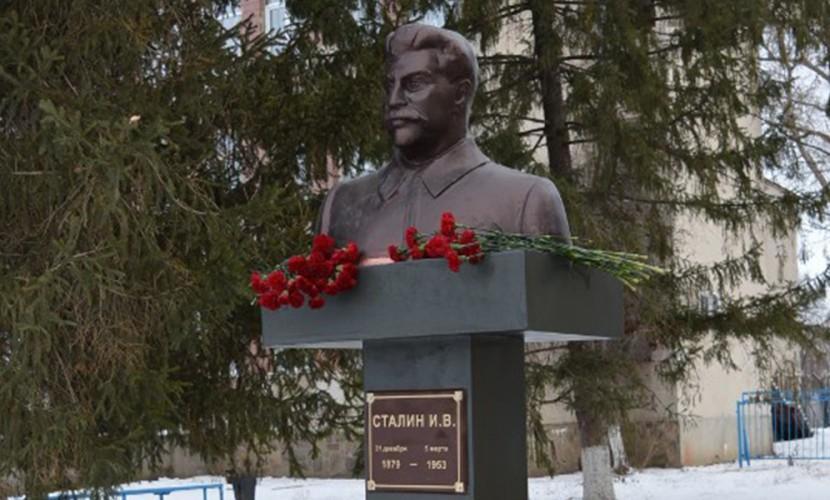 Памятник Сталину открыли в селе Куйбышево