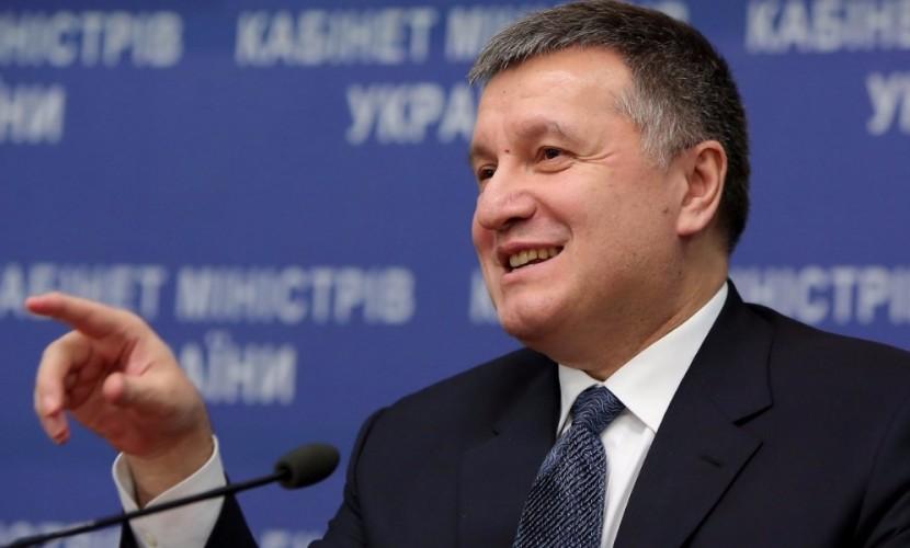 Аваков пошутил про телятю и волка в ответ на поданный в Верховную раду проект о его отставке