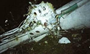 Названа причина крушения самолета с бразильскими футболистами в Колумбии
