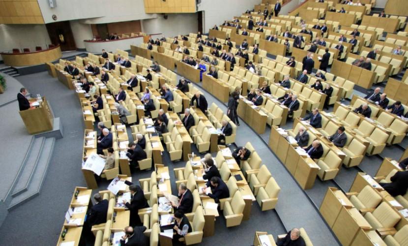 Для депутатов Государственной думы посоветовали уменьшить летние каникулы