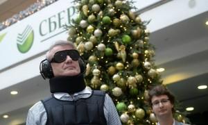 Герман Греф надел костюм инвалида и пришел получать кредит Сбербанка на коляску