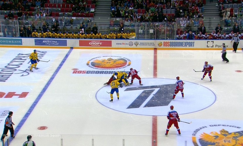 В ФХР возмутились отказом Первого канала показывать матчи хоккейного Кубка Первого канала