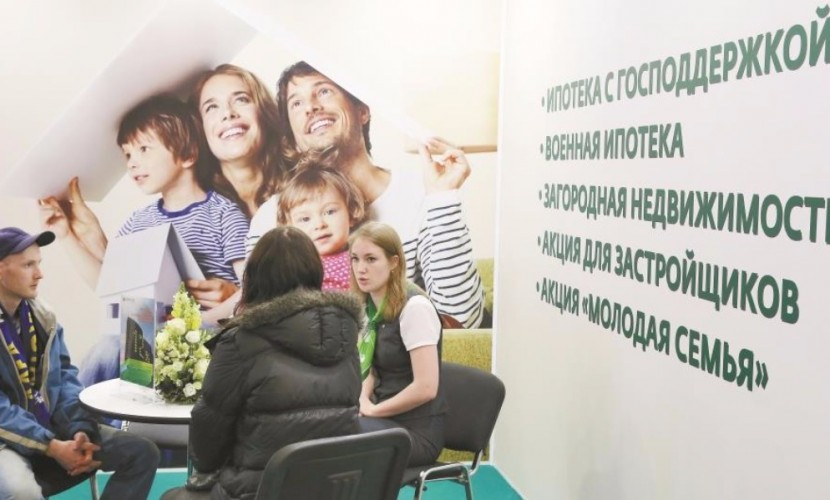 В Кабмине РФ заявили о планах продления программы ипотеки с государственной поддержкой