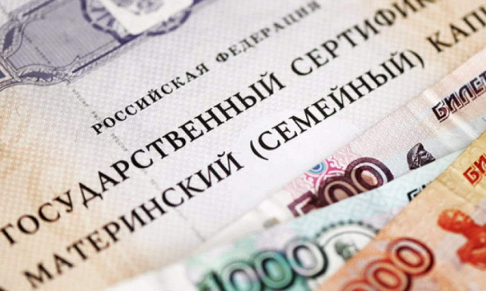 Путин подписал закон и заморозил на три года индексацию в России материнского капитала