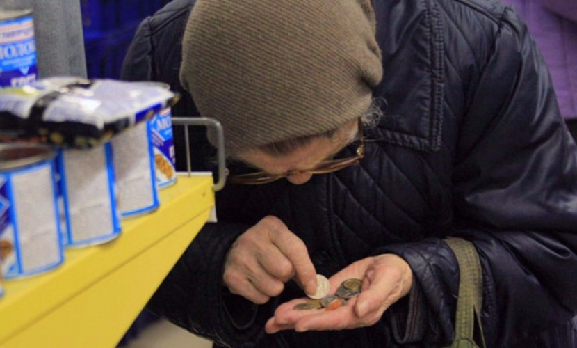 Правительство России установило новый прожиточный минимум, который стал меньше