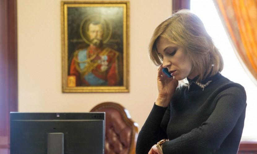 Наталья Поклонская поздравила граждан России «Новогодними игрушками»
