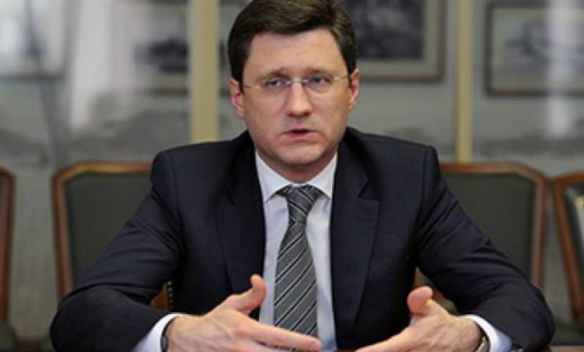 Глава Минэнерго Александр Новак заявил о готовности Украины покупать российский газ