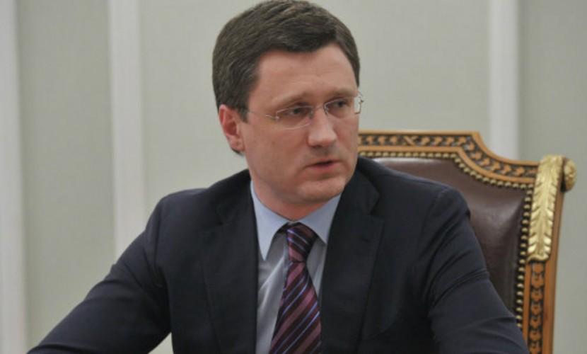 Минэнерго отказалось от дополнительного соглашения с Украиной по газу