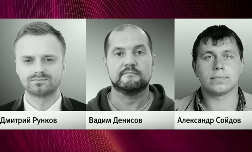 В Черном море нашли тело одного погибшего и документы журналистов Первого канала