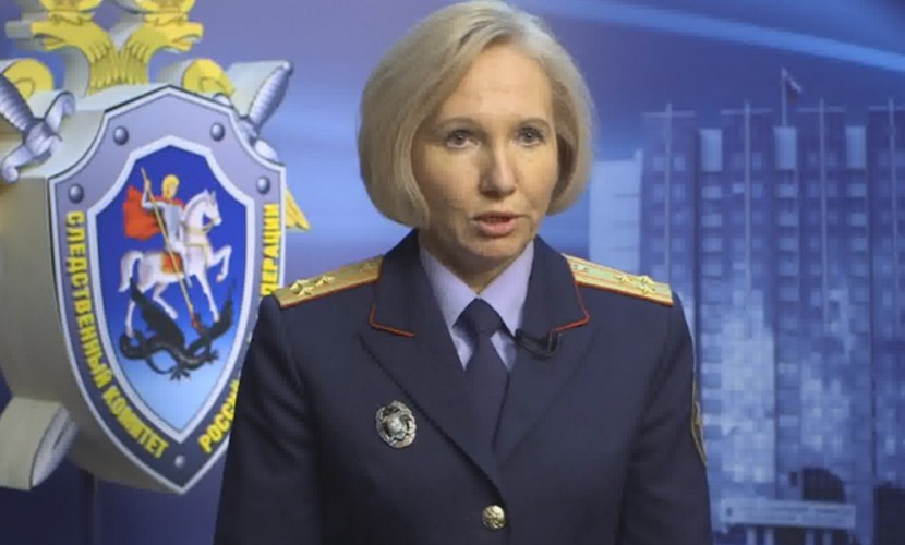 Следственный комитет России озвучил общую сумму арестованного имущества коррупционеров