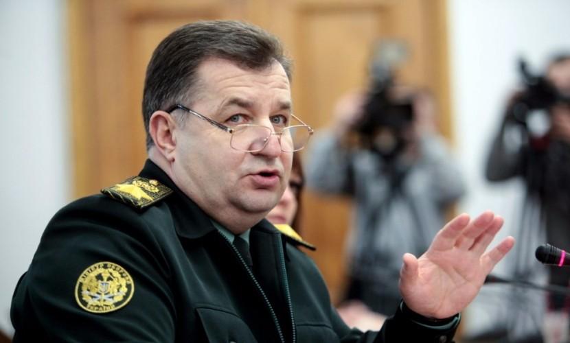 Минобороны Украины: нам нечем стрелять поКрыму